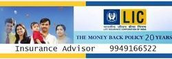 Money Back 20 Years Lic Policy