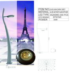 LED Street Light - Outdoor Pole Heads Wholesale Trader from New Delhi