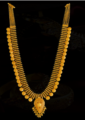 Gold Jewelry स न क आभ षण In Coimbatore Kalyan Jewellers India Private Limited Id 8848963262