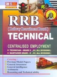 RRB Competition Book in Delhi, आरआरबी कॉम्पटिशन