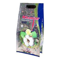 sikko khanjar 350 cotton seeds