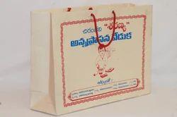 Custopmized Printed Handmade Paper Bags