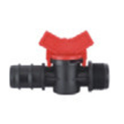Agriculture Irrigation Mini Valves