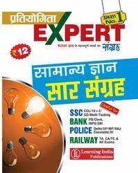 Expert Series Samanya Gyan Sar Sangrah - Learning India