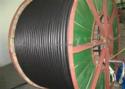 33 KV XLPE HT Cable