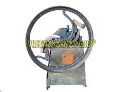 Hand Operated Chaff Cutter Machine
