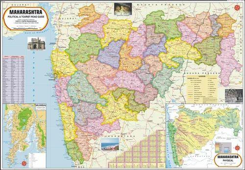 Maharashtra Map Rajnitik Rajya Nakshe Vidya Chitr Prakashan - World map image in marathi