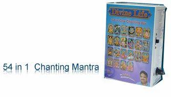 Chanting Sloka Mantra Box - 9 In 1 Chanting Box Retailer