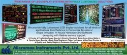 EFY Electronics Bazaar