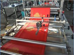 Fully Automatic Rice Bag Making Machine