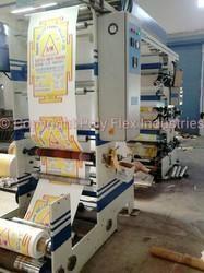 Flexographic Printing Machine For Woven Sack