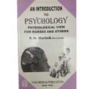 Vora An Introduction To Psychology Books