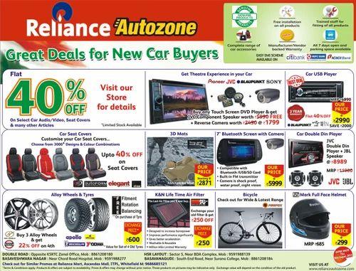 Car Accessories, Automobile Interiors & Accessories | Reliance ...