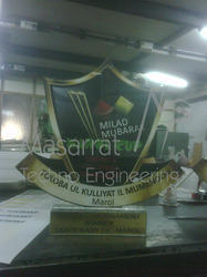 Acrylic Cricket Trophy