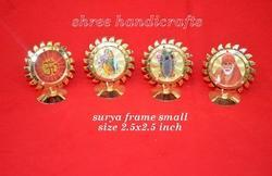 Surya Ring Frame Small