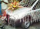 Car Decoration Services