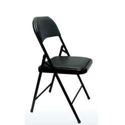 Portable Folding Chair In Mumbai Maharashtra Portable