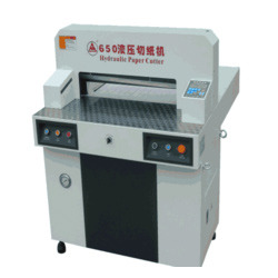 Small Paper Cutting Machine