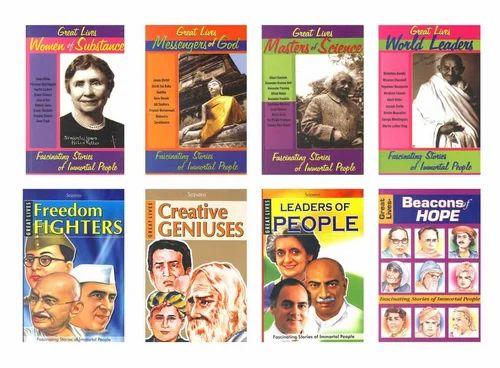 Seasons Publishing, Chennai, Chennai - Wholesale Supplier of