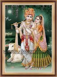 Sri Radha Krishna Poster