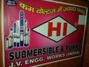 Submersible Pump, Induction Motors