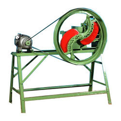 Chaff Cutting Machine (1 HP Model with motor)