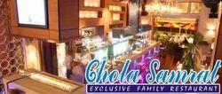 Chola Samarat Budget Hotels
